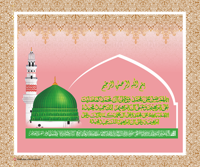 naqsh-durood-e-ibrahimi-for-all-hajat-urdu