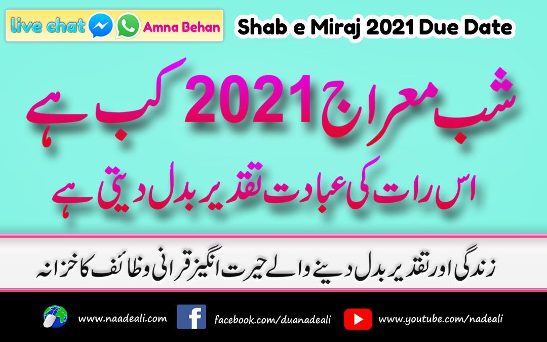 Shab e Miraj 2021 Due Date