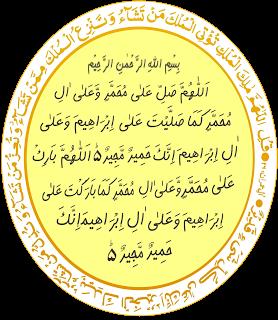 durood-e-ibrahimi