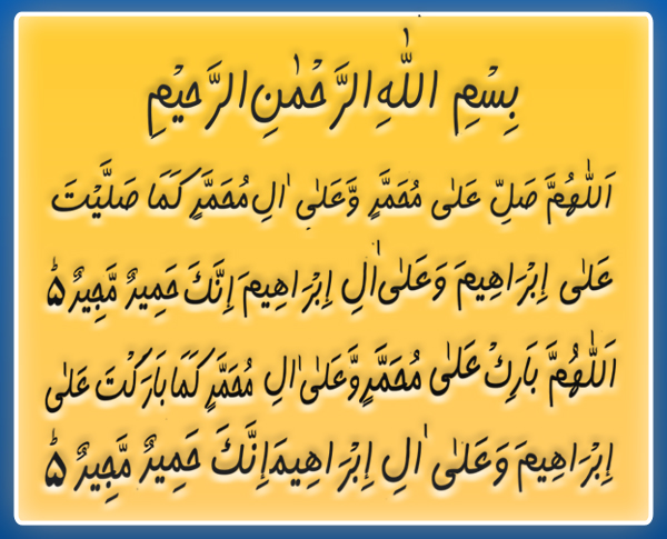 Fatah Nama Mahe Rajab