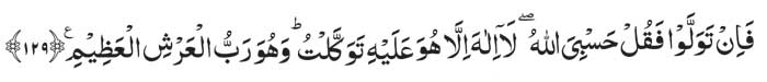 surah-taubah-ayat129