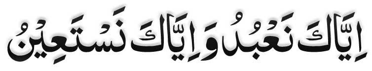 iyakanabudu-waiyakanastain-arabi