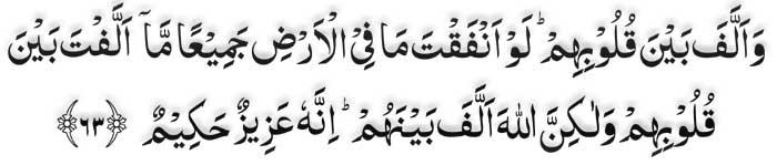 surah-infal-ayat-63